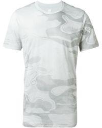 Sàpopa - Camouflage Print T-shirt - Lyst
