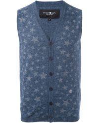 Hydrogen - Knitted Waistcoat - Lyst