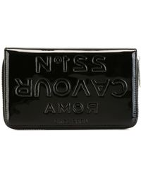 5preview - Emmylou Wallet - Lyst