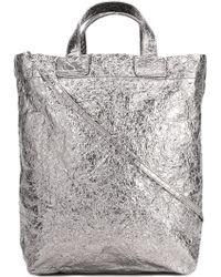Zilla - Metallic (grey) Medium Tote - Lyst