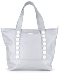 MUVEIL - Button Detail Tote - Lyst