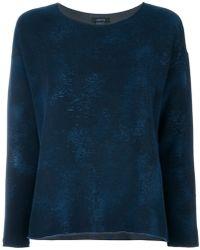 Avant Toi - Blurry Pattern Sweatshirt - Lyst