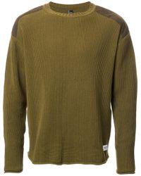 Factotum - Contrast Shoulder Fine Knit Jumper - Lyst