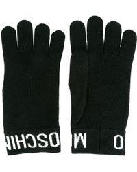 Moschino | Logo Trim Gloves | Lyst