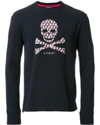 Loveless - Skull Print T-shirt - Lyst
