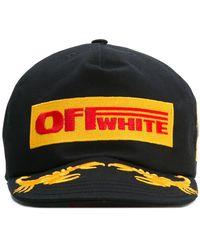 Off-White c/o Virgil Abloh   Logo Patch Cap   Lyst