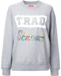 Coohem - Fancy Sweatshirt - Lyst