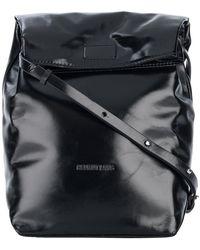 Helmut Lang - Foldover Top Shoulder Bag - Lyst