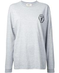 G.V.G.V.FLAT - Printed Sweatshirt - Lyst