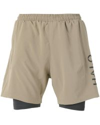 Halo - Layered Cycle Track Shorts - Lyst