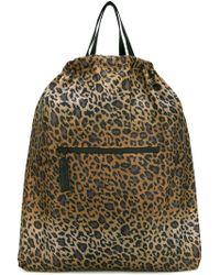 Hope - Leopard Print Backpack - Lyst
