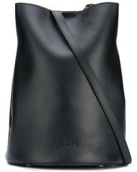 Jil Sander Navy - Saddle Shoulder Bag - Lyst