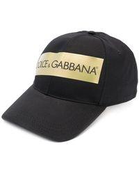 Dolce & Gabbana - Cappello da baseball con logo - Lyst