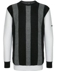 Guild Prime - Striped Sleeveless Sweater - Lyst