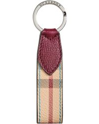 Burberry - Haymarket Check Keyring - Lyst