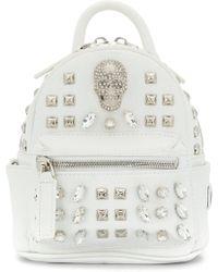Philipp Plein - Shiny Skull Mini Backpack - Lyst