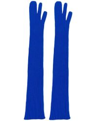 Maison Margiela - Long Ribbed Gloves - Lyst