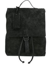 Marsèll - Tag Detail Backpack - Lyst