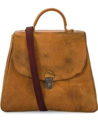 Cherevichkiotvichki - Contrast-strap Bag - Lyst