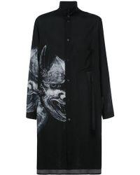 Yohji Yamamoto - Printed Longline Shirt - Lyst