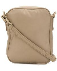 Yeezy - Season 6 Shoulder Bag - Lyst