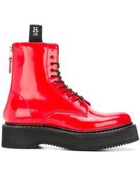 R13 - Platform Ankle Boots - Lyst