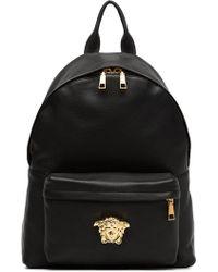 Versace - Black Medusa Lead Leather Backpack - Lyst