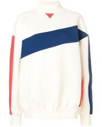 Ader - Striped Design Sweatshirt - Lyst