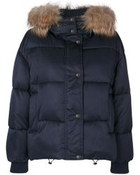 P.A.R.O.S.H. - Puffer Peter Jacket - Lyst