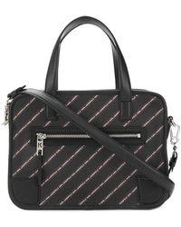 Karl Lagerfeld - Striped Logo Bowling Bag - Lyst