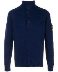 Stone Island - Turtle-neck Fitted Sweater - Lyst