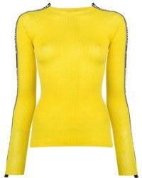 Pinko - Ribbed Sweater - Lyst