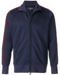 Hydrogen - Side-stripe Zipped Sweatshirt - Lyst