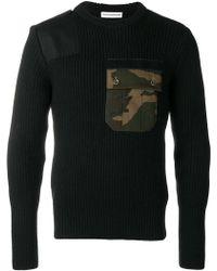 Gosha Rubchinskiy - Maglione con motivo camouflage - Lyst