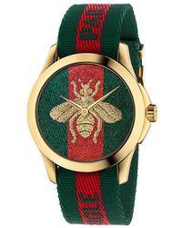 Gucci - Le Marché Des Merveilles 38mm Watch - Lyst