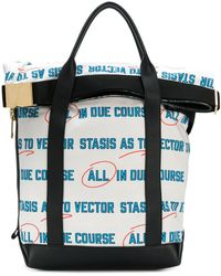 Sacai Multifunctional Tote Bag