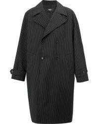 Yang Li - Double Breasted Coat - Lyst