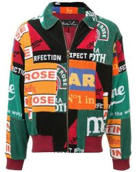 Martine Rose - Patchwork Fleece Jacket - Lyst