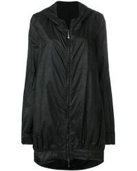 Masnada - Classic Zipped Parka Coat - Lyst