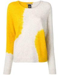 Suzusan - Cashmere Two-tone Sweater - Lyst