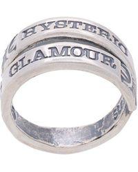 Hysteric Glamour - Anello Doppio Con Logo - Lyst