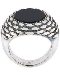 Emanuele Bicocchi | Round Stone Ring | Lyst