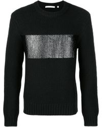 Helmut Lang - Grobgestrickter Wollpullover mit glänzendem Streifen - Lyst