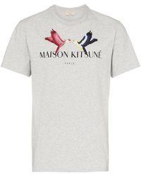 Maison Kitsuné - Embroidered Logo-print Mélange Cotton-jersey T-shirt - Lyst