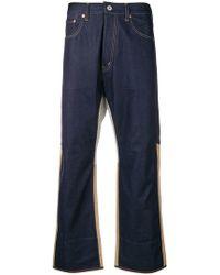 Junya Watanabe - Jeans cropped - Lyst
