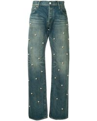 Tu Es Mon Tresor - Dot Small Pearl Jeans - Lyst