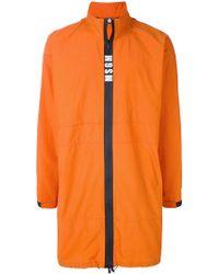 MSGM - Contrast Zip Rain Coat - Lyst