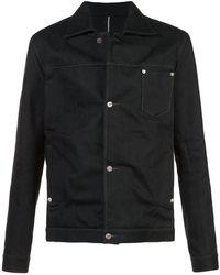 Taichi Murakami - Straight-fit Denim Jacket - Lyst
