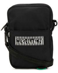 Off-White c/o Virgil Abloh - Logo Shoulder Bag - Lyst