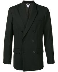Hope - Double Breasted Blazer - Lyst